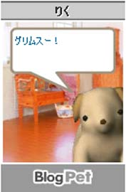 Blogpet_3