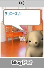 Blogpet_13