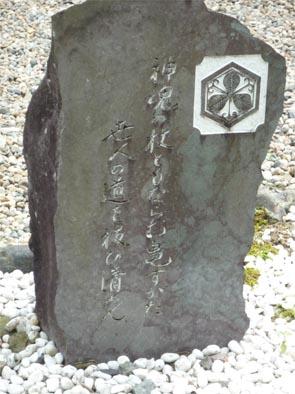 2010072105