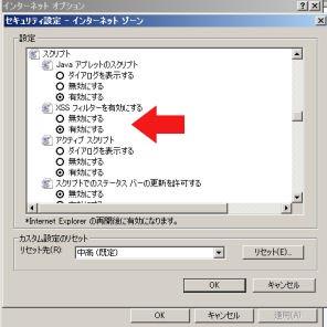 2010091106