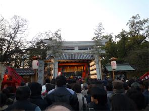 2011011005