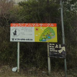 2011032001